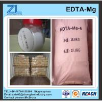 China EDTA-Magnesium Disodium Mg 6% wholesale
