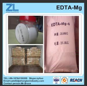 China edta magnesium disodium salt hydrate wholesale
