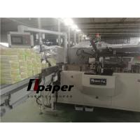 China Flat Tissue Box Packer / Cube Facial Tissue Packing Machine Speed 30-80box/Min OPH-100A wholesale