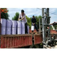 China Industrial Floor Arylic Water Based Concrete Sealer Transparent Liquid Eco - Friendly wholesale
