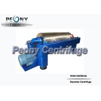 Buy cheap Sewage Treatment Decanter Centrifuges Sludge Thickening and Dewatering from wholesalers