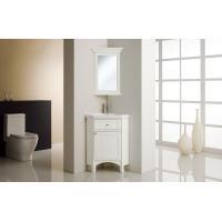 Latest B Q Bathroom Cabinets Buy B Q Bathroom Cabinets