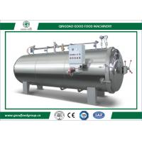 China Rotary Steam Retort Sterilizer/Rotary Sterilizer/stainless steel SUS304, food sterilization, after sales service 3 years on sale
