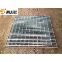 China Steel frame lattice wholesale
