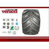 China 15/70-18 Trailer Agricultural Tires 300Kpa 3115Kg Eg06C R1 Pattern wholesale