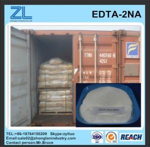 China 99.5% EDTA-2NA suppliers wholesale