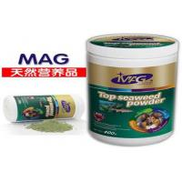 Quality Organic Seaweed Powder with Healthy Seafood From Pure Natural Ocean for sale