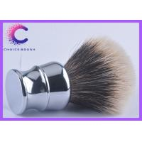 Quality Deluxe chrome metal handle two band shaving brush 241*65mm knots for sale
