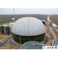 China Anaerobic Biogas Digester , Biogas Storage Tank With Three Phase Separator on sale