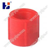 China Plastic pipe fittings PPR coupling wholesale