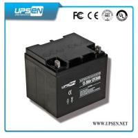 China 12v 65ah 100ah 150ah 200ah 250ah Valve Regulated Lead Acid Battery for tele-communication system wholesale