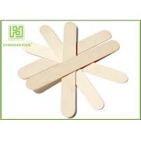 Wholesale Craft Stick Plain Taster Ice Cream Wooden Sticks Ice Cream Paddle Spoon Paper Wrapped from china suppliers