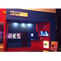 Buy cheap Luxury Personalized Home 4D Cinema Theater For 200 Person Playground from wholesalers