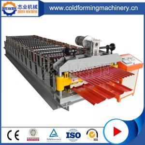 China Double Layer Roof Panel Corrugation Machine wholesale