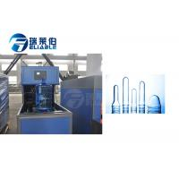China 17.5 Kw Jar Blowing Machine , Stretch Blow Molding Machine For Plastic Bottles wholesale