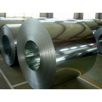 China F12 Hot Dipped Galvanized Steel Coils For Industrial Freezers wholesale