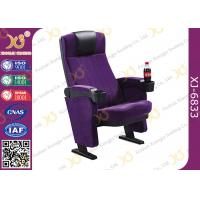 China Plastic Folded Cinema Seat / Movie Theater Chairs With Adjustable Cup Holder wholesale