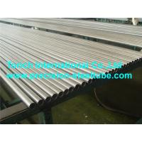 China Custom Austenitic Stainless Small Diameter Seamless Steel Tubes GB/T 3090 wholesale