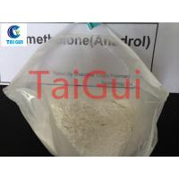 China Oxymetholone Anadrol Safety Effective Pharmaceutical Raw Material Steroid Top Grade Oral Powder wholesale
