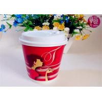 China Red disposable Single Wall Paper Cups / insulated paper coffee cups and lids wholesale
