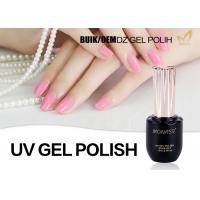 China Free Samples ECO-Friendly Low Smell Soak Off Healthy Resin Material UV Gel Polish wholesale