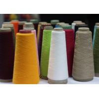 China Custom Strong Poly Sewing Thread  , High Tenacity Multi Colored Sewing Thread wholesale