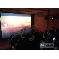 China Attraction Of Virtual Reality 5D Movie Theater Has A Large Selection Of Equipment wholesale
