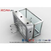 China Bus Station Waist Height Turnstiles Coin Collector Remote Control Boom Barrier Gate With 304# stainless steel wholesale