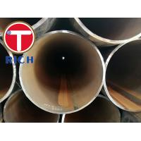 China Oil Seamless Carbon Steel Tube , Electric Resistance Welded Steel Pipe wholesale
