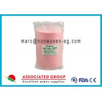 China Pharmaceutical Non Woven Needle Punched Fabric Spunlace Apertured wholesale
