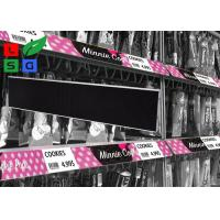 China High Difinition COB LED Shop Signs Shelf Screen Signage Board For Supermarket Video Display wholesale