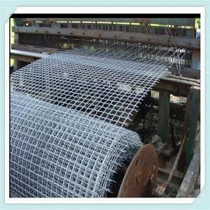 Crimped Wire Mesh,Mine Mesh (Manufacturer)