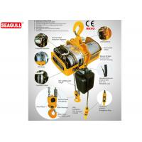 China 100kg 3 Ph Small Electric Chain Hoist Suspended Type With Energy-Saving Motor wholesale