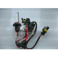 China 3000 Lumen X3 Auto Canbus H8 Xenon HID KIT 8000K With Automatic Protection wholesale