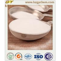 Buy cheap High Quality Food Preservatives Benzoic Acid E210 from wholesalers
