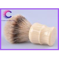 China 24mm large density silvertip badger travel shaving brushes for men wholesale