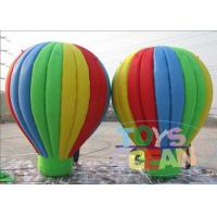 China Yellow Inflatable Advertising Balloons / Ground Inflatable Advertising Signs wholesale