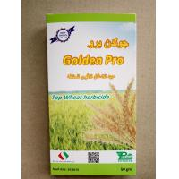 China Golden Pro pesticide package, alu bag, leaf, color box wholesale