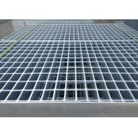 China Paint Room Grille Steel Driveway Grates Grating High Strength And Light Structure wholesale