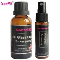 Quality Glass Coating for Car Body Nano Glass Coating,Crystal Coating for car nanotech for sale