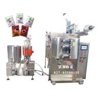 Wholesale VFFS Full Automated Sauce Packing Machine With 3 / 4 Sides Seal , 4KW/AC 380V from china suppliers