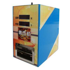 China Smart token coin exchanger machine for amusement park wholesale