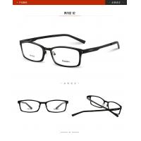 China Multiplecolor Parim Eyeglasses Frames Retro Optical Square Frames Unisex wholesale