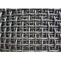 China Stainless Steel Crimped Wire Mesh With High Temperature Resistance wholesale