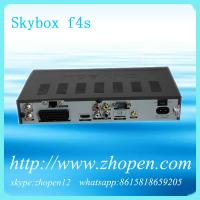 China Support FTA Software Upgrade Digital Satellite TV Receiver Skybox F4S with GPRS Dongle on sale