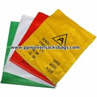 Wholesale Multi-color PP Woven Shopping Bag Sacks for Packaging Garment / Shoes / Food from china suppliers