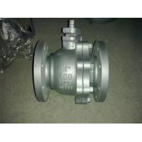 Buy cheap API Carbon Steel ,Stainless Steel CF8/CF8M/CF3 RF Flanged Ball Valve from wholesalers