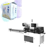 China Sanitary towel packing machine, wet towel packer, vegetable automatic packaging machine, yolk crisp packer. on sale