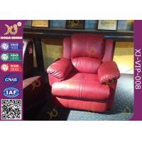 China Real Leather Electric Control Home Cinema VIP Theater Seating Reclining Sofa wholesale