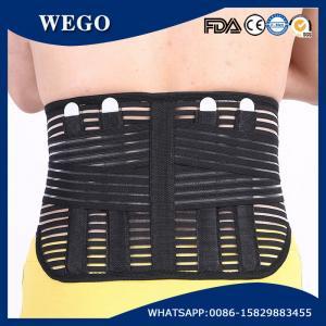 China WG-LS010 WaistTrainer Belt Body Shaper Cincher Hot Shapewear For Men wholesale
